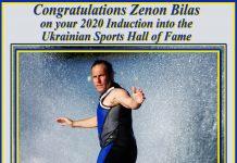 Zenon Bilas